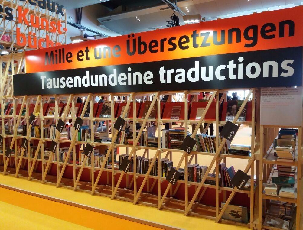 REUN en la Feria de Frankfurt